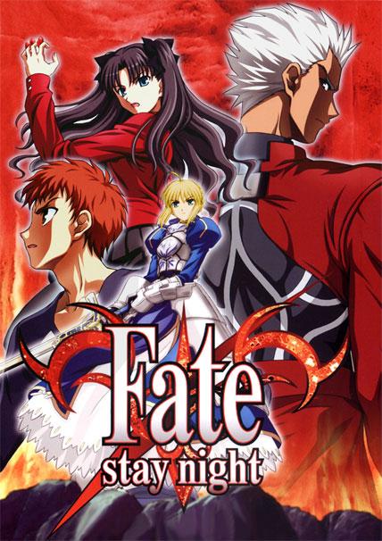 fate stay night eroge