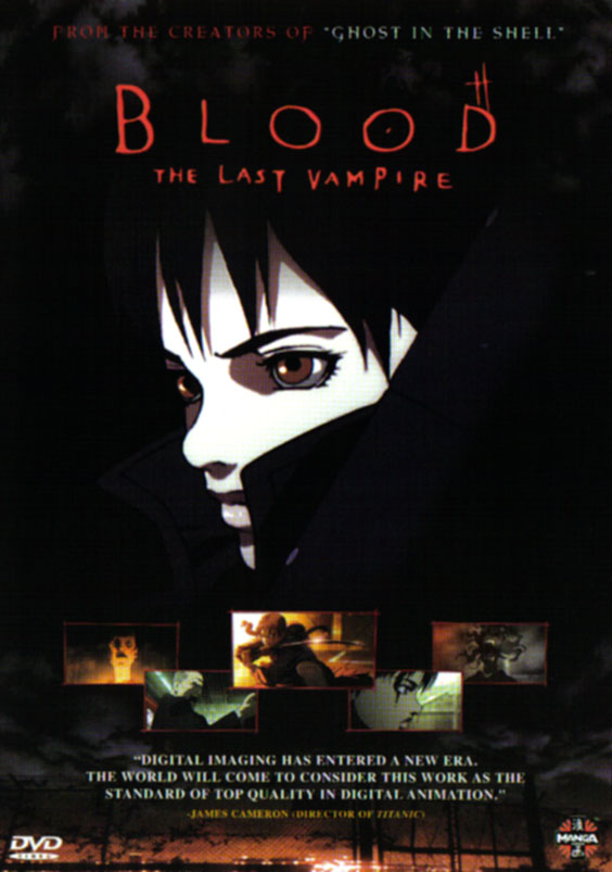 blood-the_last_vampire_-_dvd_front_cover
