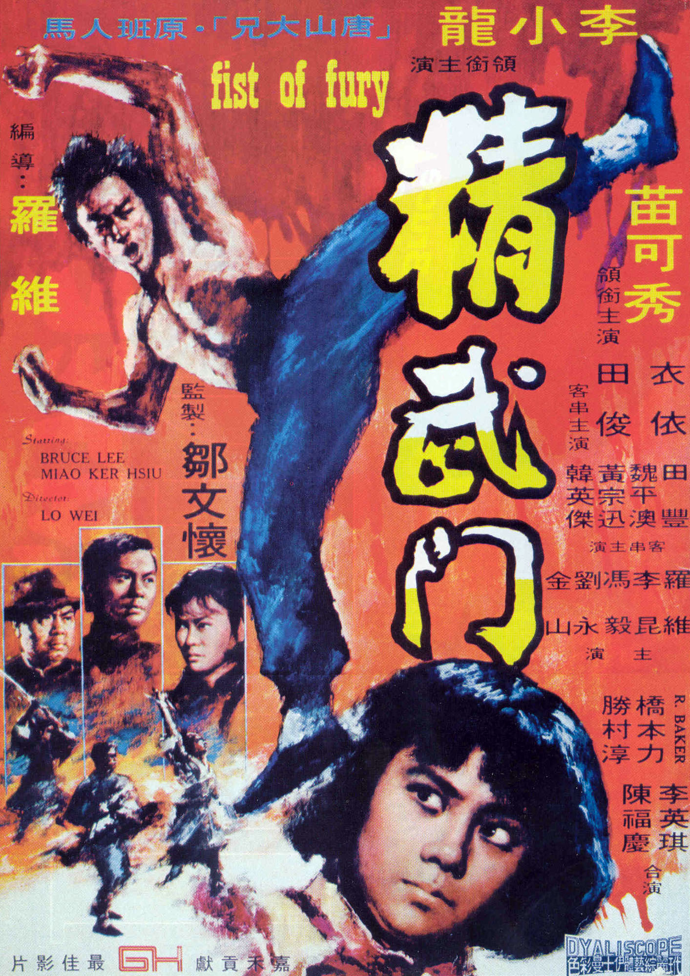 http://mazur51.files.wordpress.com/2009/08/fist_of_fury_poster_06.jpg