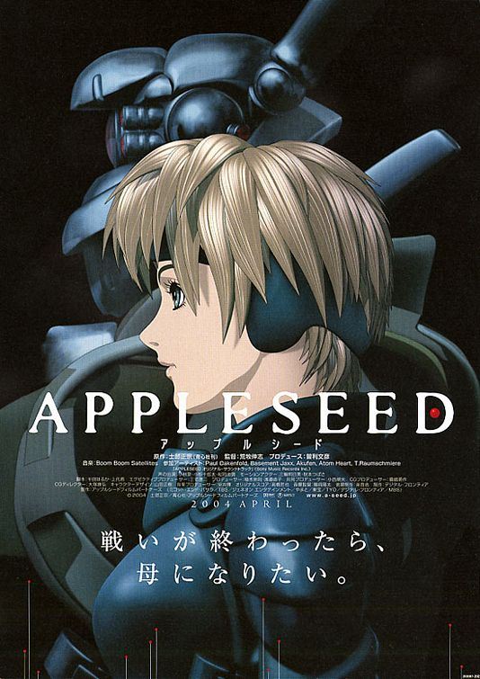 appleseed_ver5