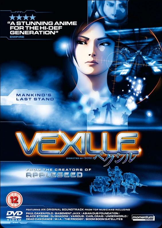 vexille2d